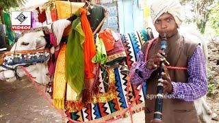 He is Playing Beautiful Music - Gangireddu (Bull Dance)