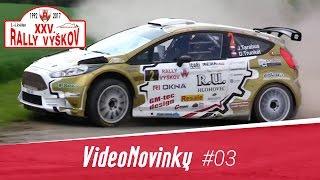 XXV. Rally Vyškov - průjezdy a rozhovory po RZ 7 (ACTION)