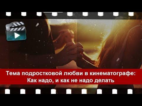 только российские сайты знакомств