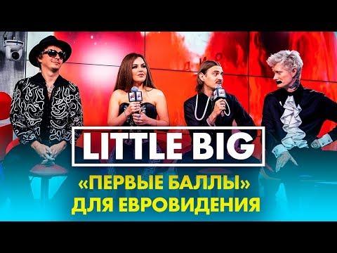 @Little Big: \