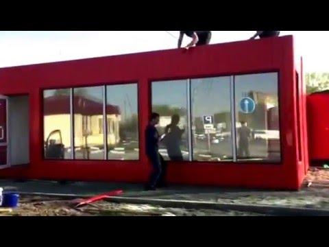 видео: Павильон торговый М Гриль