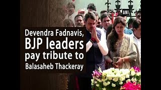 Devendra Fadnavis, BJP leaders pay tribute to Balasaheb Thackeray