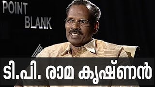 POINT BLANK 26/09/16 T.P.RAMAKRISHNAN INTERVIEWS