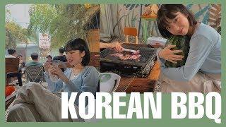 대만소녀의 첫 한국 바베큐장 나들이.