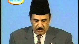 Importance of the propagation of Islam and the demands of time, Speech at Jalsa Salana UK 1996