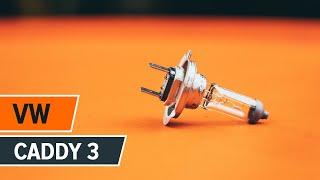 Как да сменим крушка на преден фар наVW CADDY 3 [ИНСТРУКЦИЯ]