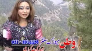 Afshan Zebi LarSha Pekhawar...SSK LOVE
