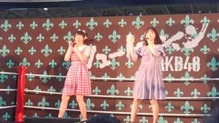 AKB48 個別握手会 気まぐれオンステージ(2017/06/11) 久保怜音 福岡聖菜...