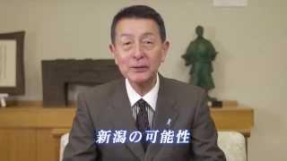 指定都市市長会について詳しくは⇒http://www.siteitosi.jp.
