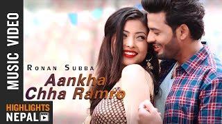 Aankha Cha Ramro Kanchiko | Ronan Subba Ft. Jeevan & Krishtina | Nepali Official Song 2018