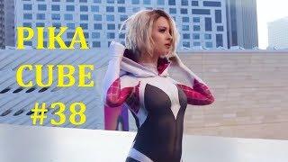 PIKA CUBE #38 | Лучшие Приколы | Coub | Best Fails | Кубы | BEST CUBE | Нарезка Приколов