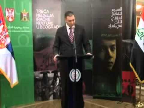 Otvaranje izložbe Rijada al-Kajsija, treca Nedelja iracke kulture 1
