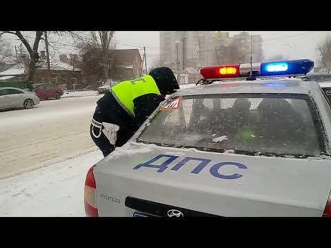 Ростов-на-Дону выписали штраф и сами его оплатили