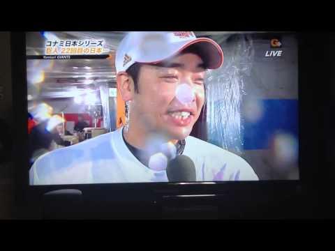 巨人軍 2012年 日本一 祝勝会
