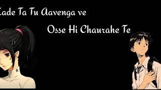 Kadhe Ta Tu Avenga | Full Lyrics  | New Punjabi Sad Song 2018