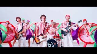 KEYTALK -11月23日9thシングル「Love me」MUSIC VIDEO (Getting Better/ビ...