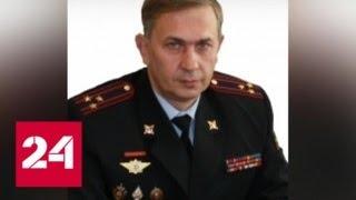 Полицейских из Чехова подозревают в покровительстве ОПГ - Россия 24