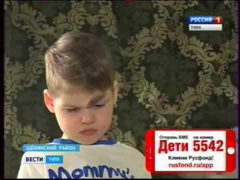 Максим Андреев, 2 года, пигментный невус в лобной области