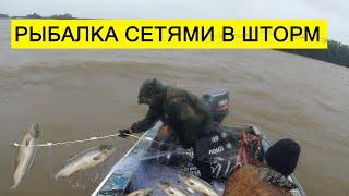 Рыбалка в Шторм на Амуре Мощная Волна Лов Кеты