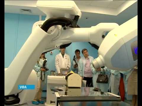 Центр ядерной медицины открылся в Уфе