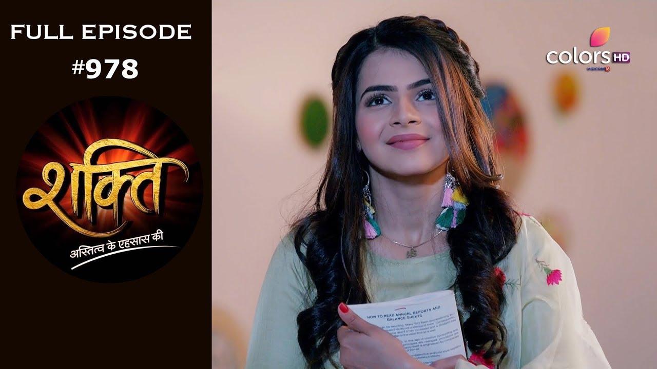 Download Shakti | Episode 978 | शक्ति | Full Episode