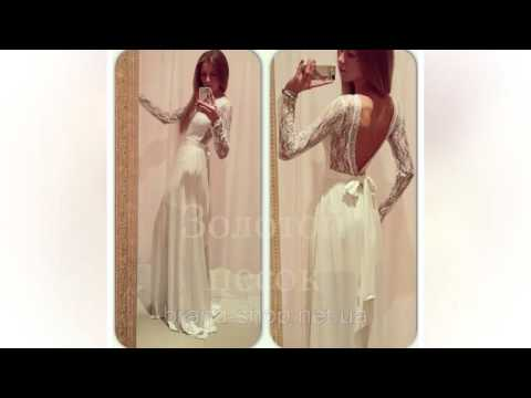 Золотой песок свадебное платье