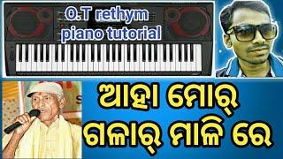 Aha mor galar malire old sambalpuri song key board play