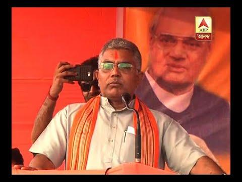 BJP leader Dilip Ghosh attacks TMC over Islampur incident