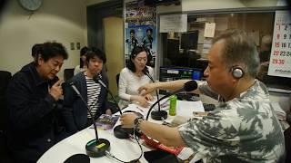 かわさきFM「岡村洋一のシネマストリート」 2018. 4.16放送分 (第1部 1...