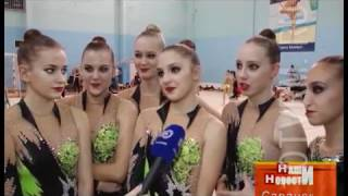 В Саранске прошел турнир по художественной гимнастике «Парад граций»