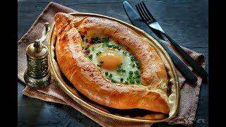 Хачапури по - Аджарски Как приготовить Аджарские хачапури