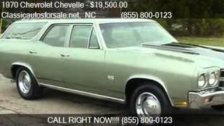 1970 Chevrolet Chevelle SS - for sale in , NC 27603 #VNclassics