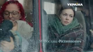Мелодрама Я ЗАПЛАЧУ ЗАВТРА (Сериал 2019, Украина) 1 серия смотреть онлайн бесплатно