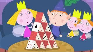 Маленькое королевство Бена и Холли  | Королева Холли  | Мультики смотреть онлайн в хорошем качестве бесплатно - VIDEOOO