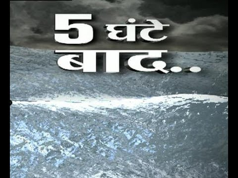 Five hours left for cyclone Phailin to hit Odisha
