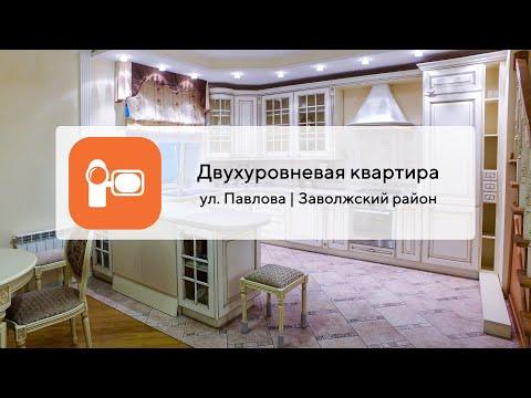 Двухуровневая квартира в Твери   ул. Павлова