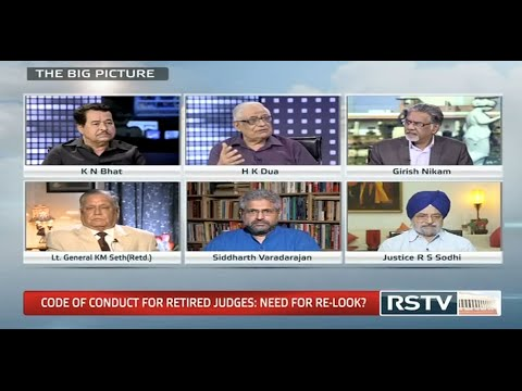 The Big Picture - Code of Conduct for retd. Judges: Does it need a re-look?