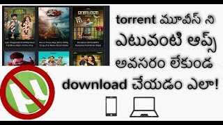How to Watch & Download new movies & torrent movies in all languages in Telugu