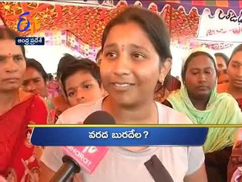 5 PM | Ghantaravam | News Headlines | 22nd December 2019 | ETV Andhra Pradesh