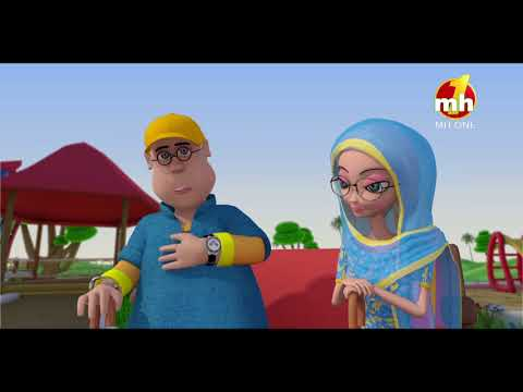 Chote Sheru Da Maan | Happy Sheru | Funny Cartoon Animation | MH ONE Music