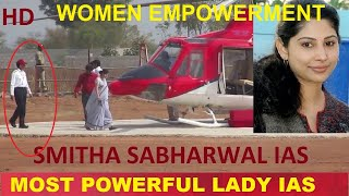 Smitha sabharwal IAS, Additional secretary to CM KCR gets into helicopter