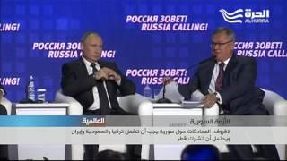 محادثات بشأن سوريا في لوزان ولندن نهاية الاسبوع وسط احتدام التوتر بين روسيا والغرب