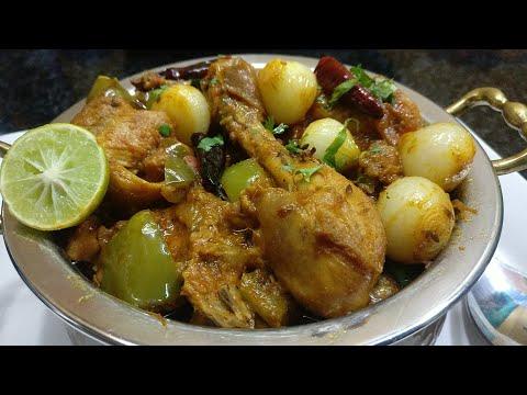 Chicken Dopyaza | Original Degi Recipe