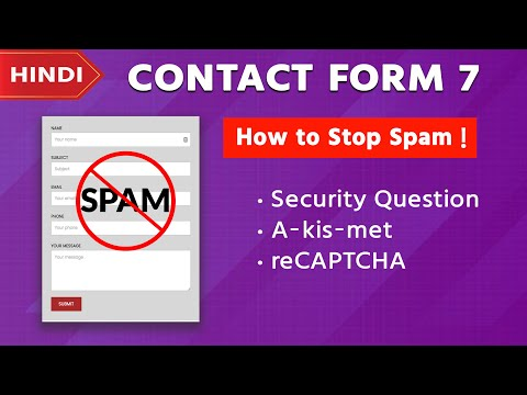 How to Stom Spam in Contact Form 7 | Hindi Tutorial