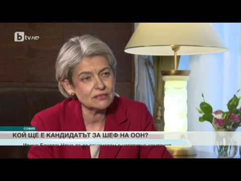 001 – Video –Hereditary Communist and Soviet Agent Irina Bokova Lies About the Victims of Communism,