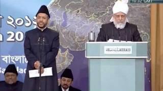 Jalsa Salana Bangladesh 2012, Concluding Address by Hadhrat Mirza Masroor Ahmad, (Urdu/Bangla)