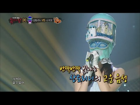 [King of masked singer] 복면가왕 - 'Fresh Santorini' 2round - I   have to forget you 20160717