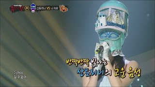 King Of Masked Singer 복면가왕 39 Fresh Santorini 39 2round I Have To Forget You 20160717