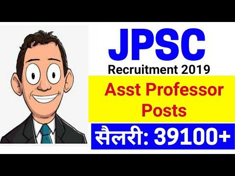 JPSC Assistant Professor Jobs 2019 - Apply For 262 Latest Vacancies