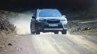 Едем в горы #2 на новом Subaru Forester